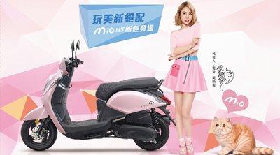 【萬鈞國際】 SANYANG SYM 三陽 MIO 115 碟煞 全新機車 新車