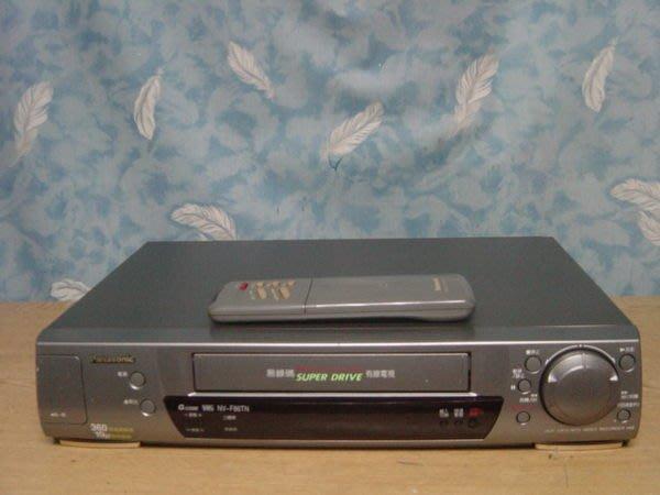 【小劉二手家電】PANASONIC VHS錄放影機,NV-F86TN型,壞機也可修理/回收!