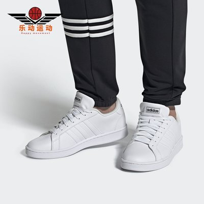 Snipes Sports運動專櫃~Adidas/阿迪達斯正品neo2020男子GRAND COURTCOURT休閒鞋EE7891