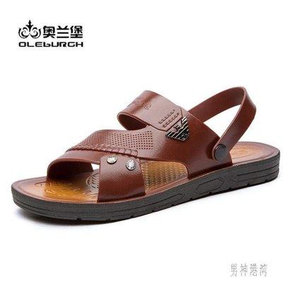 男士沙灘鞋 拖鞋2019新款夏季一字拖軟底休閒防滑耐磨涼鞋男鞋 BT1097
