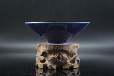 大清禦膳房款藍釉功夫茶碗 古玩 古董 民間收藏