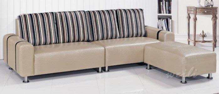 【DH】商品貨號BC132-3商品名稱台欣台疆鱷魚紋皮L型沙發組。台灣製/輔助椅可左右擺飾。主要地區免運費