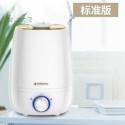 加濕器面部迷你加濕器家用靜音大容量臥室辦公室空調空氣凈化小型迷你香