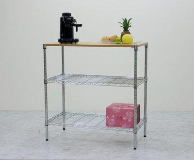 【鐵架工場】90x45x90cm一木桌三層架~小餐桌~工作桌~客廳小茶几~茶几~波浪架工作桌~置物架~鐵力士~小木桌