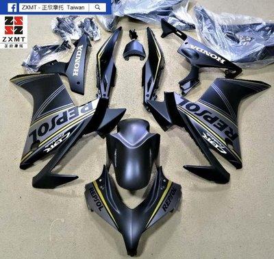 ZXMT-正欣摩托 【官方台灣】2011-2014 HONDA CBR500R CB250R客製化彩繪 車殼