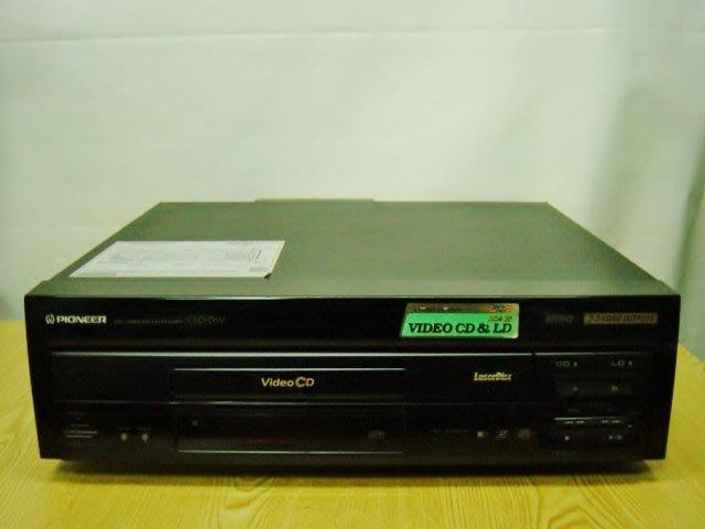 【小劉二手家電】PIONEER雷射碟影機LD放影機,CLD-D5V型,可翻AB面,附全新全功能代用遙控器