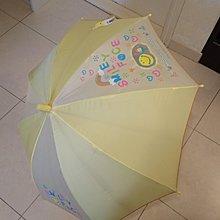 二手 小童雨傘