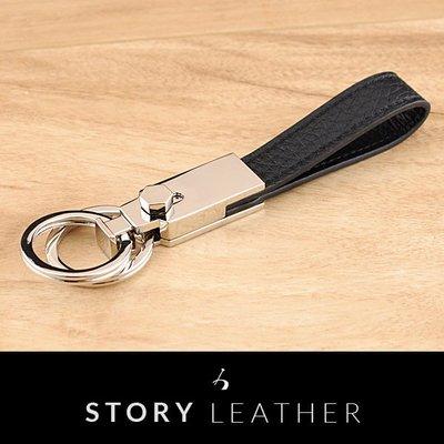 STORY皮套王 Style 00001 子母鑰匙圈 客製化訂做