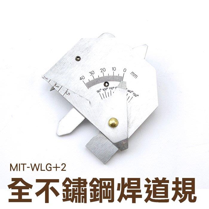 MIT-WLG+2多功能焊道規PLUS II