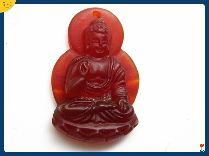 【雅之賞|藏傳|佛教文物】*特賣*天然紅玉髓如來吊墜~Q462