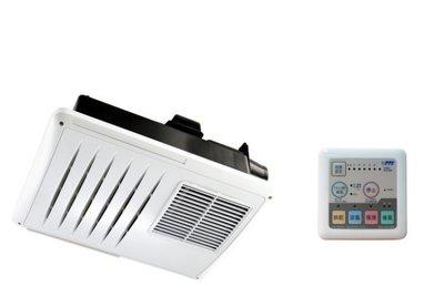 楓閣精品衛浴 康乃馨BS-168 浴室暖風機