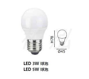 柏泓~MARCH LED 4.5W 燈泡~球泡~E27 4.5瓦~黃光/ 白光 高雄市