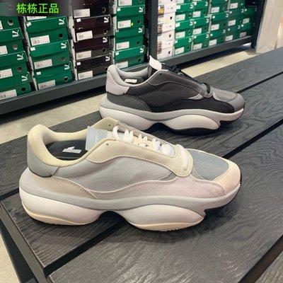 RV鞋代Puma彪馬ALTERATION BLITZ 新款男女復古老爹鞋跑步鞋 374556-01