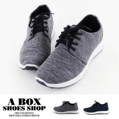 格子舖*【ANL832】(男鞋40-45)3.5CM休閒鞋 百搭混色舒適透氣 綁帶布面休閒運動鞋 2色