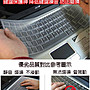 ☆蝶飛☆acer E5-573G-58PQ 鍵盤膜 鍵盤保護膜
