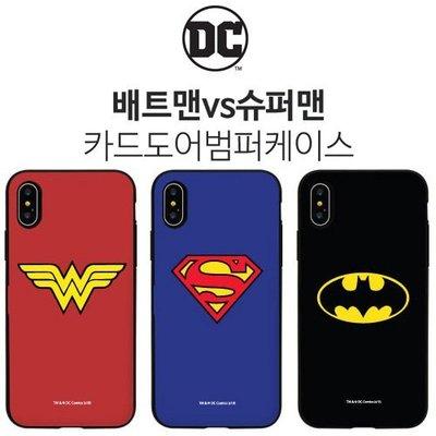蝙蝠俠 神力女超人 超人 防摔側開卡夾 手機殼│LG G6 G7 G8 V30 V40 V50│z8887