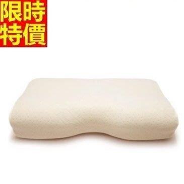 記憶枕-竹炭慢回彈可調節健康頸部太空記憶棉枕頭67b46[獨家進口][米蘭精品]