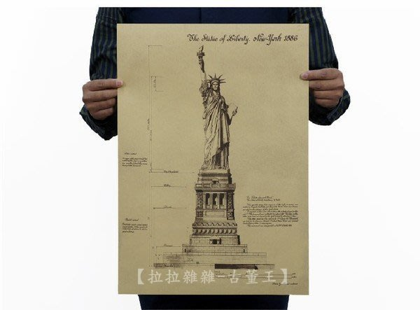 【貼貼屋】自由女神 美國紐約 建築手稿 設計稿 懷舊復古 牛皮紙海報 壁貼 店面裝飾 經典電影海報 393