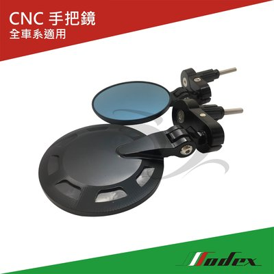 【MODEX】VESPA偉士牌 CNC手把鏡 GTS/LX/S/春天/衝刺