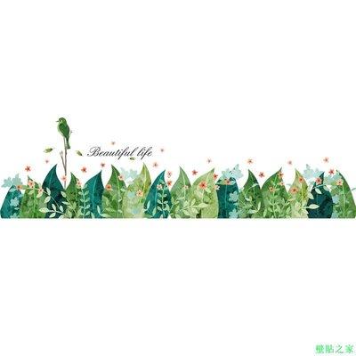 墻貼 壁紙 貼紙 背景墻 貼畫創意清新ins綠葉墻貼紙自粘客廳背景墻裝飾布景房間改造臥室貼畫壁貼之家