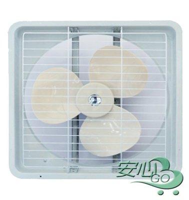 《安心Go》含稅 紅螞蟻 16吋 吸排兩用窗型排風扇 通風扇 抽風機 電風扇 抽風扇 吸風扇 通風機 支架型(台灣製造)