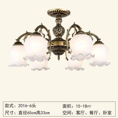 簡歐式燈具餐廳田園吸頂燈地中海現代簡約臥室復古美式客廳吊燈飾6頭(不含燈源)