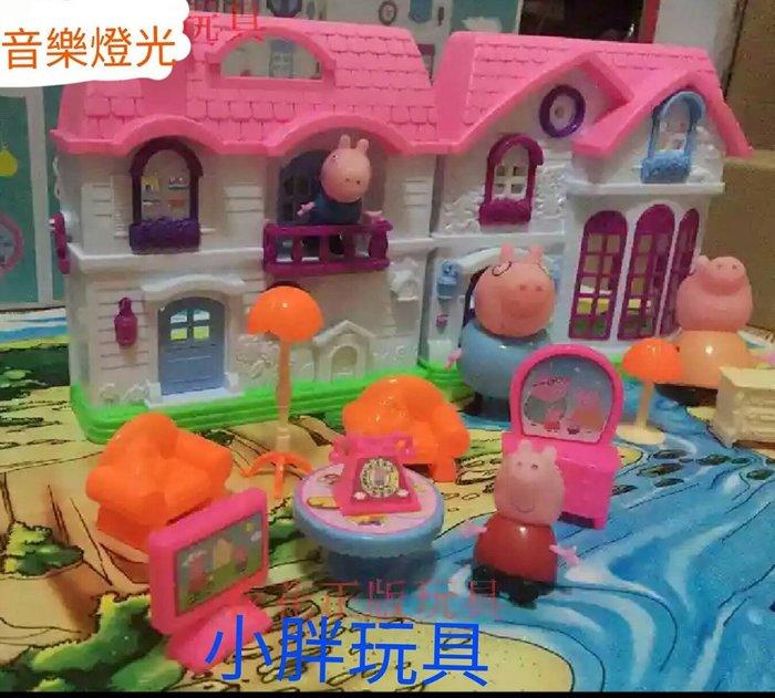 Peppa pig 粉紅豬小妹 兒童快樂遊戲園 聲光粉紅別塑 小豬4隻 (特價中) 買2盒送貼紙