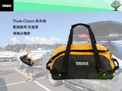 Thule Chasm Medium-70L /帆布袋/防風雨/防水/行李袋/後背包
