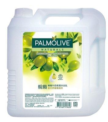Palmolive 棕欖 保濕沐浴乳 - 橄欖牛奶 4 公升 兩罐