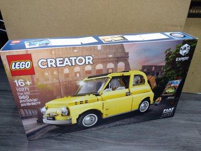 現貨 10271 LEGO CREATOR FIAT 500 樂高 復古飛雅特