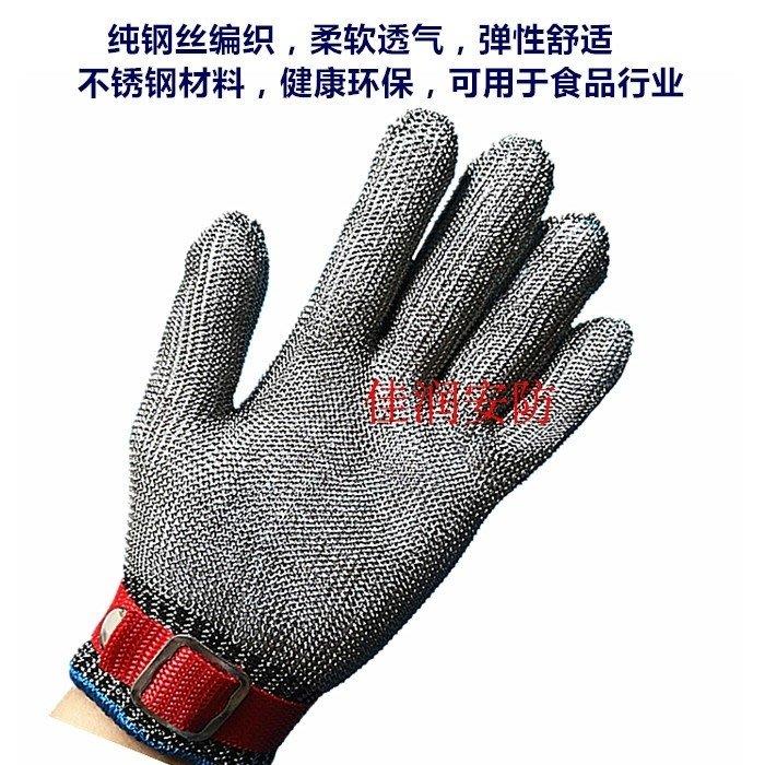 防割手套 鋼絲手套316L不銹鋼絲編織防割驗廠裁剪屠宰金屬鐵手套紅色-掘金者