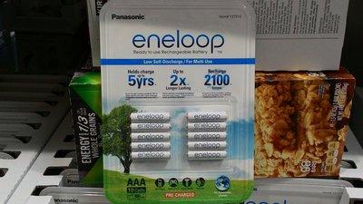 【日日小舖外送代購】好市多 Panasonic ENELOOP AAA 4號 800mAh 低自放充電電池10入