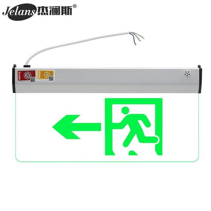 SX千貨鋪-消防應急燈透明吊掛鋼化玻璃新國標led安全出口指示燈牌疏散標志#安全指示牌#安全出口#夜光#LED