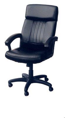 【南洋風休閒傢俱】辦公家具系列-黑有手辦公椅 辦公書桌椅 (金632-7)