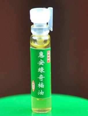 宋家奇楠沉香weigrengoldagarorioil1號.正宗天然越南惠安黃金綠奇楠香原油.保證無稀釋原油.