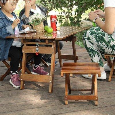 好物多商城 可折疊桌椅戶外便攜式餐桌凳子套裝野餐露營簡易車載方便活動桌子