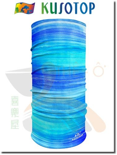 KUSOTOP 冰涼系列 CL007 運動魔術頭巾 吸濕快乾 抗UV 涼感頭巾 柔軟 透氣 台灣製造 喜樂屋戶外休閒