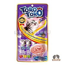 【寵物王國】ToroToro寵愛肉泥包(鮪魚+柴魚片+扇貝口味)(15g*5入)