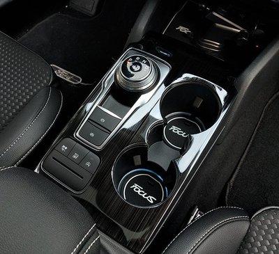 有車以後 福特 FORD 19-20年 MK4 FOCUS 排檔框 排檔裝飾框 中控面板 排檔座飾板 黑鈦拉絲