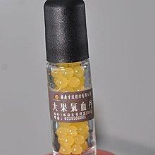 宋家奇楠沉香Dagopill.1大果氣血滴丸.超級萃取技術生產再製成滴丸.本品不宣稱醫療療效