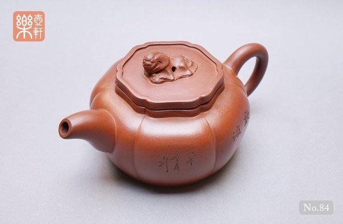【84】早期名家壺-趴獅,高級工藝美術師周順仙製,1978年