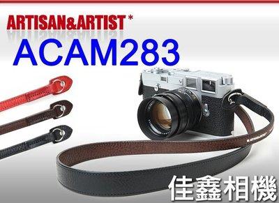 @佳鑫相機@(全新品)日本Artisan&Artist ACAM283 相機背帶-義大利皮革 (深棕色) 可刷卡!免運!