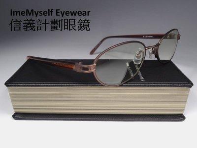 信義計劃眼鏡 Jean Paul Gaultier JPG 太陽眼鏡 58~0027 超越Oliver Peoples