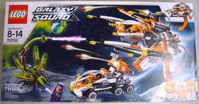 LEGO Galaxy Squad 70705 Bug Obliterator (全新 絕版 未開 MISB 與 70706 70700 70703 共融)