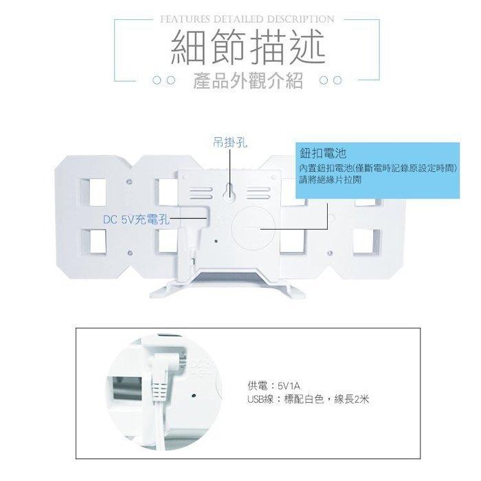 【全館折扣】 韓國 3D立體數字鬧鐘 LED時鐘 USB 掛鐘 電子鬧鐘 小夜燈 夜光 數字鐘 HANLIN-3DCLK