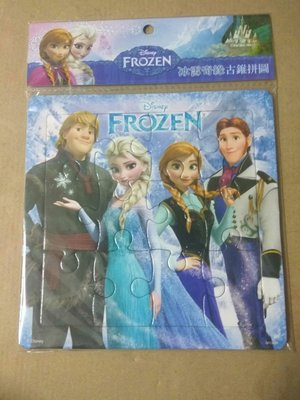 拼圖冰雪奇緣 12塊拼
