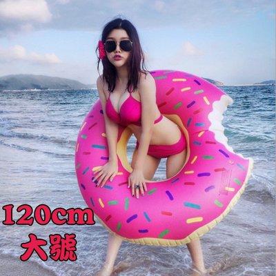 糖衣子輕鬆購【DZ0120】120cm加厚巧克力草莓甜甜圈造型游泳圈夏天泳池趴必備充氣浮圈救生圈游泳圈