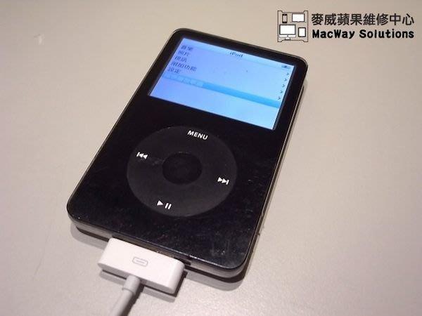 [台中 麥威蘋果] iPod維修: iPod Photo/ Video/ Classic 液晶螢幕破裂 觸控板難按失效 硬碟更換
