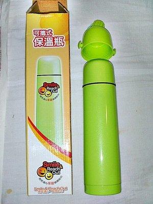 aaL皮商.全新附盒Smile&Reach Out不鏽鋼可攜式保溫瓶!!--有兩種瓶蓋可替換提供給需要的人!