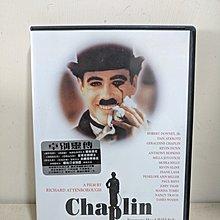 Chaplin 卓別林傳